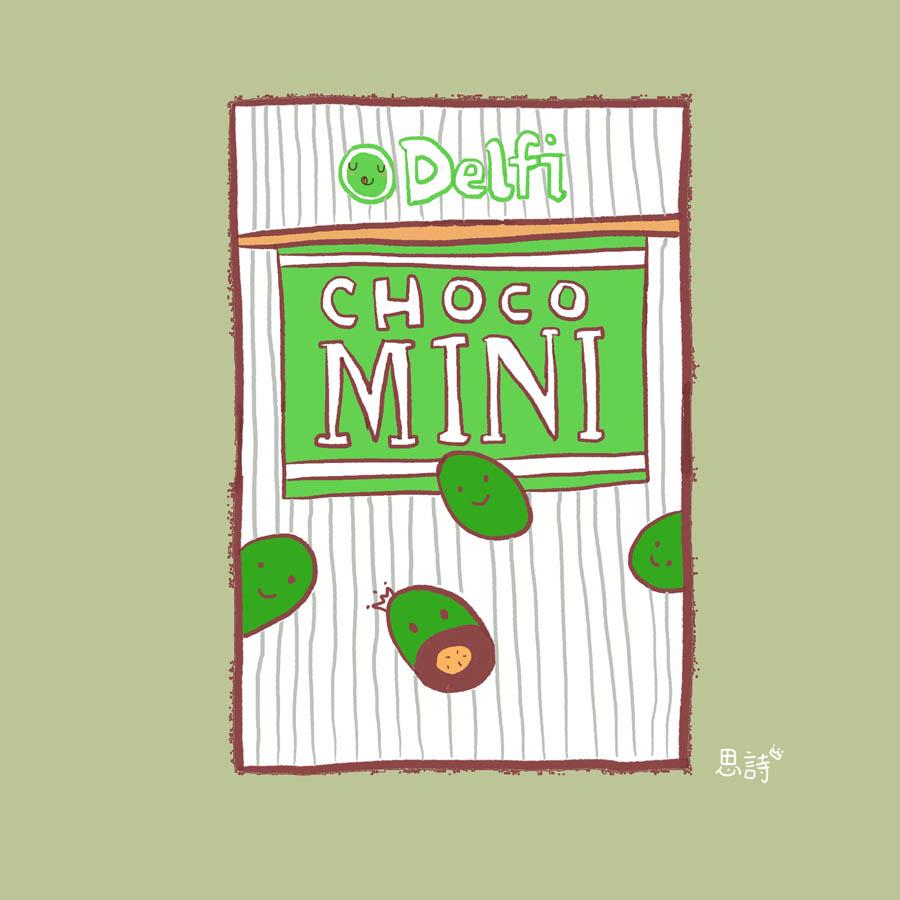 童年零食-達輝朱古力豆